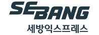 Welcome! Sebang Express Co., Ltd.